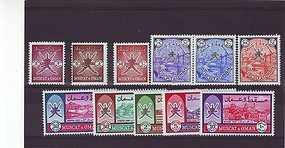 MUSCAT & OMAN - SG94-105 MNH 1966 DEFINITIVES 3b - 10r (MISSING 1r)