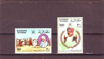 a114 - OMAN - SG248-249 MNH 1981 NATIONAL DAY