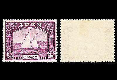 Aden 1937 Dhow 5r very fine mint lightly hinged SG 11 CV £300 as MNH
