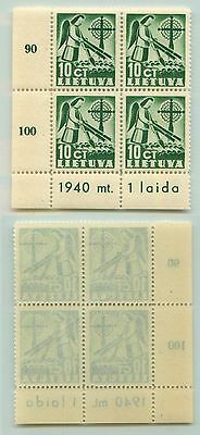 Lithuania, 1940, SC 318, MNH, block of 4. rt6699