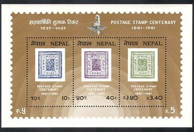 Nepal 1981 First Postage Stamp/Philately/Post/History/S-on-S 3v m/s (n38994)