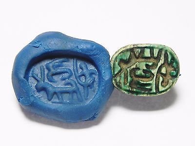 Zurqieh -Af933-  Ancient Egypt - New Kingdom, 1400 B.c . Steatite Scarab