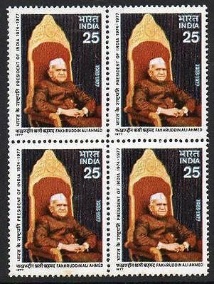INDIA MNH 1977  Death of President Ahmed, Block of 4