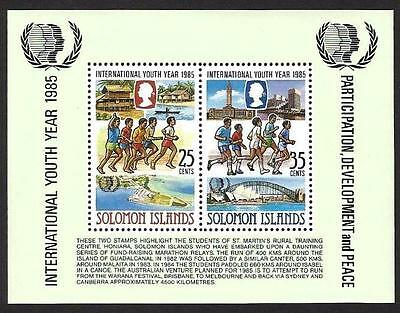Solomon Is - 1985 - International Youth Year - Running - Relay Mint - Mnh Sheet!