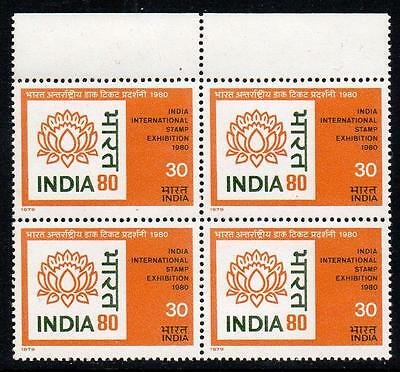 "INDIA MNH 1979 International Stamp Exhibition ""INDIA 80"", Block of 4"