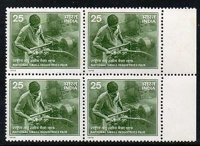 INDIA MNH 1978  National Small Industries Fairy, Block of 4