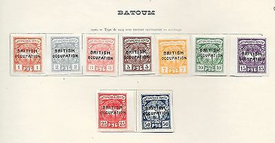Batum stamps 1920 Collection of 9 stamps   MLH  VF