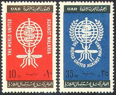Egypt 1962 Malaria/Medical/Insects/Health/Welfare/Mosquitoes 2v set (n42587)