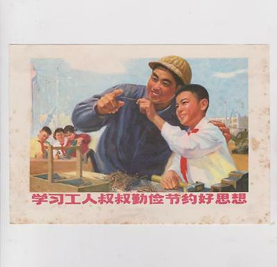 Study Worker Uncle's Thrifty Idea Propaganda Leaflet Cultural Revolution