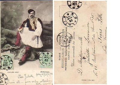 Greek Man in National Wear, 1904 from Romania to France