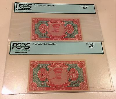 Five Pcgs Professionally Graded Hell Bank Notes-1965-Printed In Hong Kong-E64865