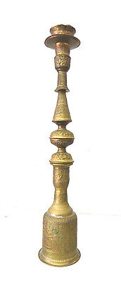 "Large Vintage Brass Copper Wood Hookah Antique Rare Ornate 25.5"" - 3 piece set"