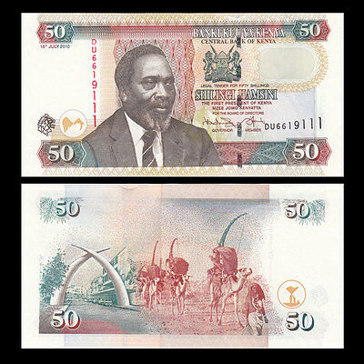Africa - Kenya 50 Shillings Paper Money,2010,P-47e,Uncirculated .1Pieces