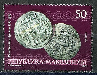 MACEDONIA(142) - Medieval Coins - Constantine Dragas - MNH Set - 2011