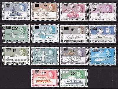 British Antarctic Territory 1971 Decimal Currency Set (MNH)