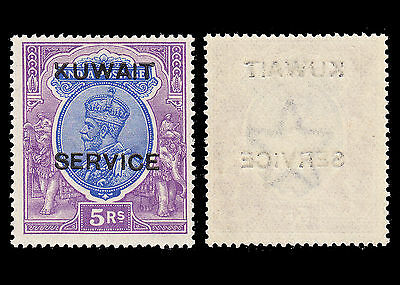 Kuwait Official 1923-24 O/P on India KGV stamps 5r fine MNH SG O12 CV £130