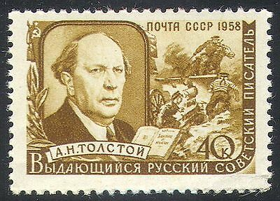 Russia 1958 A N Tolstoy/Books/Literature/Writers/Writing/People 1v (n33610)
