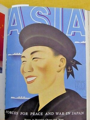 RARE ART DECO BOOK COVERS..ASIA MAGAZINE.FRANK McINTOSH DESIGNS, 9 ISSUES.1934-5