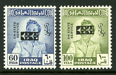 Iraq O279 O280 Mint Official Stamps Overprints MNH Never Hinged 6K12 22