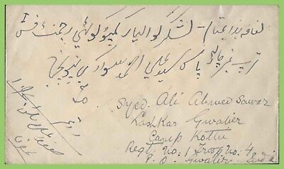 Aden 1915 WWI Cover to Military Camp in Gwalior India. F.P.O.323