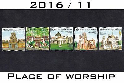 Malaysia 2016 Places of Worship - Rumah Ibadat Stamp set of 5 Mint