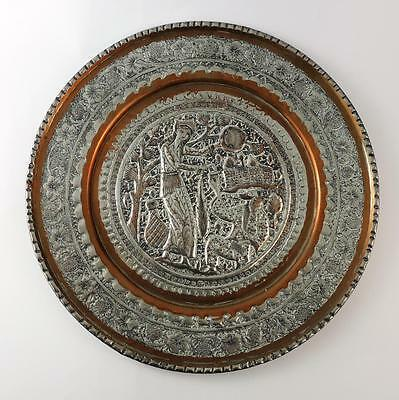 Old MIDDLE EAST Tinned COPPER TRAY 1900 Islamic Art