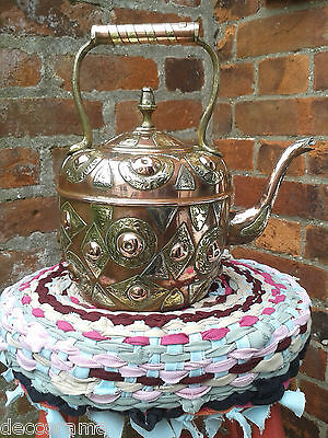 Antique Hand Made Ornate Large Moroccan Turkish Copper Brass Kettle Humidifier