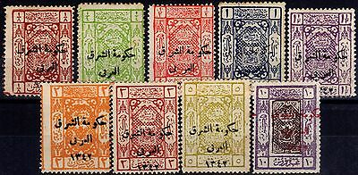 Transjordan 1924 set of 9 SG125-134 Good-Fine Mtd Mint