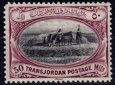 Transjordan 1933 50m Black & Purple SG216 Fine & Fresh Mtd Mint
