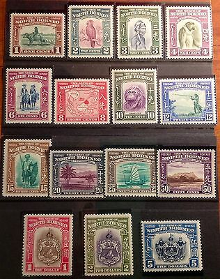North Borneo 1939 Set Sg3031317 Lightly Mounted Mint...very Fine And Scarce.