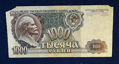 USSR Soviet Russia 1000 Rouble Banknote. 1991 PA 2178104