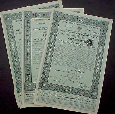 3 Russian Peasent's Land Bank 150 Roubles 15,17 £ 4 1/2% Bond 1912 uncan coupons