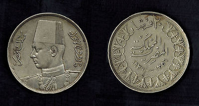 Rare Crown Size Silver Coin Egypt 1937 AD or 1356 AH 20 Piastres King Farouk I