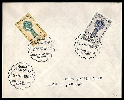 March 27, 1967 Kuwait unity of strength first-day cover
