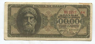 Greece  500,000 Drachma Old Bank Note