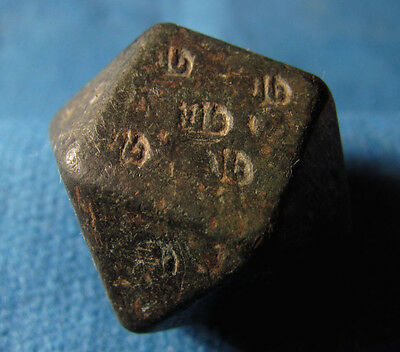 Islamic Medieval 20 Dirhems weight with ALLAH legend marks. Dircham Monetary use
