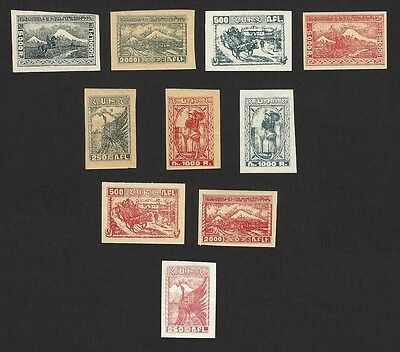 Armenia 1922 UNISSUED set of 10 #334-343 WITHOUT OVERPRINTS MH ex Jim Czyl