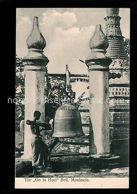 "BURMA MOULMEIN THE ""GO TO HEEL (HELL?) BELL"" Baptist Mission POSTCARD E20C BU136"