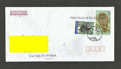 """Australia 2016 cover to UK with """"Guardians of the Night"""" $1 Owl stamp.  Bird"""