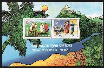 INDIA MNH 2006 India-Cyprus Joint Issue