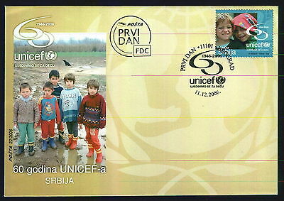 0033 SERBIA 2006 - 60 Years of UNICEF - FDC