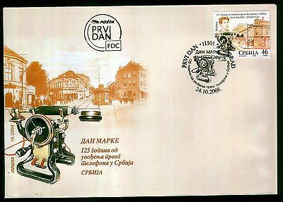 0175 SERBIA 2008 - Stamp Day - FDC - Michel:264
