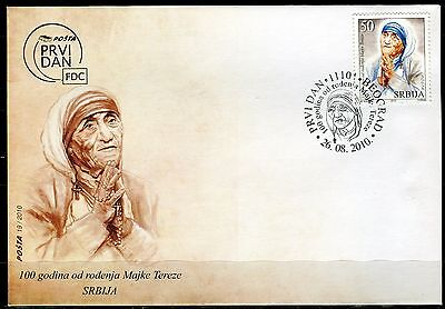 0342 SERBIA 2010 - Mother Theresa - FDC