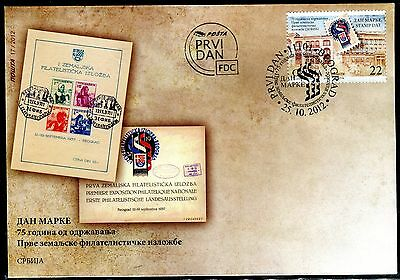 532 SERBIA 2012 - Stamp Day - FDC