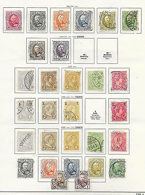 Luxembourg stamps 1891 Collection of 29 CLASSIC/SERVICE stamps   HIGH VALUE!