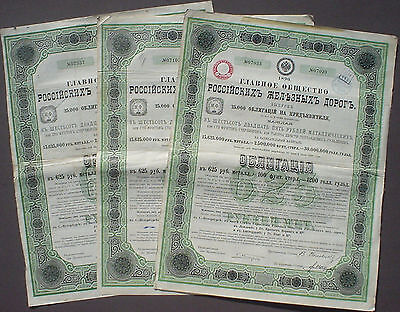 3 Grand Russian Railway 625 Roubles Metall 100£  Bonds to Bearer1890 unc coupons