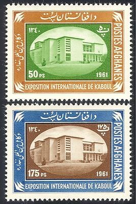 Afghanistan 1961 Exhibition Buildings/Expo/Architecture 2v set (n29384)