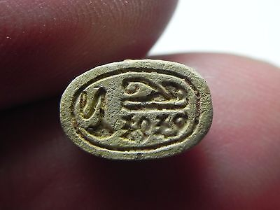 Zurqieh -Tat122-  Ancient Egypt, New Kingdom.  Stone Scarab 1400 B.c