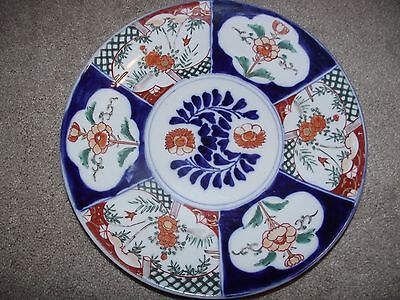 Vintage Porcelain Chinese Charger