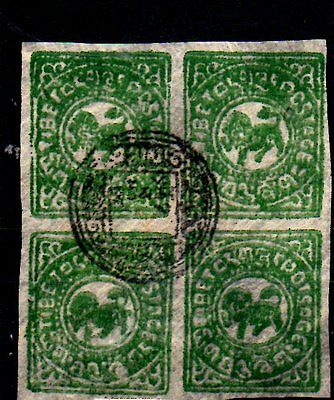 STAMPS FROM CHINA-TIBET IMPERF 1912,QUITE RARE,S,G 1 No 1.